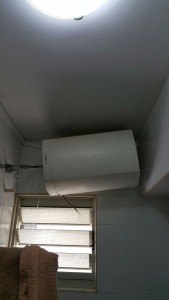 replace water heater singapore